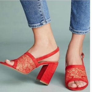 Anthropologie Red Cork Slingback Heeled Mules New